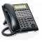 Poste numérique 24 Touches (2 fils type B) Noir - IP7WW-24TXH-B1 TEL(BK)
